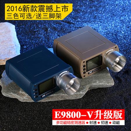 新款升级版E9800精密出口电子测速仪/多功能测速器/专业初速测速测焦耳动能